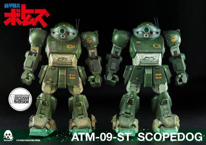 votoms - threezero - ATm - 34