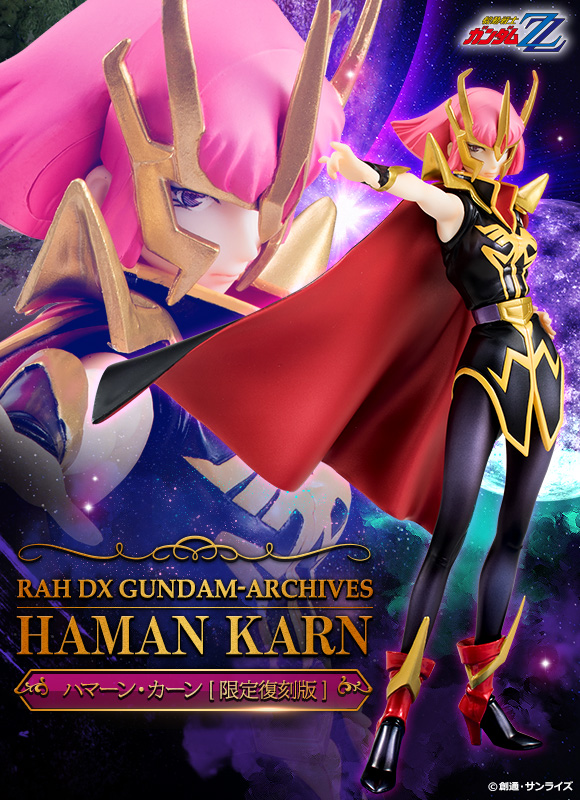 haman-karn-gundam-mh-pre-9