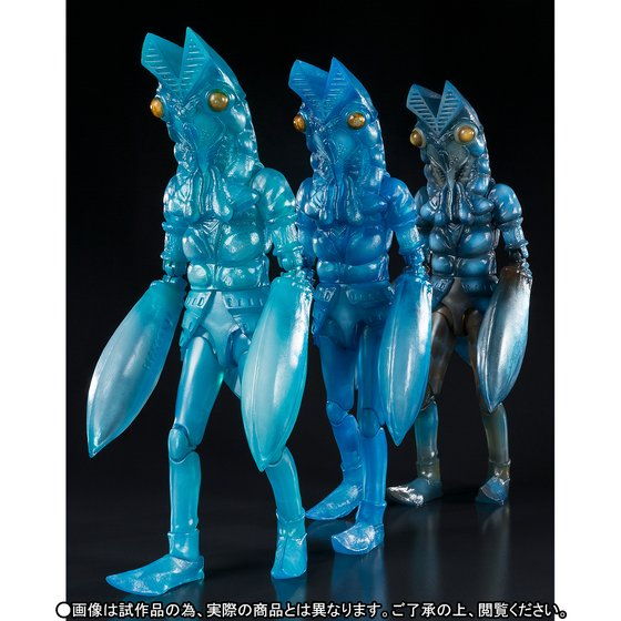 ultraman-baltan-seijin-clone-body-s-h-figuarts-bandai-itakon-it-008