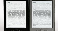 Amazon_Kindle_5_15