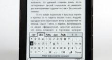 Amazon_Kindle_5_scr02