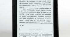 Amazon_Kindle_5_scr03