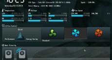 ASUS_C8HM70-I_HDMI_UEFI1