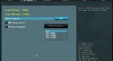 ASUS_C8HM70-I_HDMI_UEFI3
