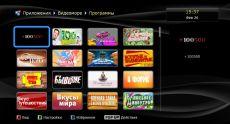 Dune_HD_TV-303D_screens_10