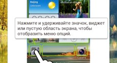huawei_ascend_d2_screenshots_003