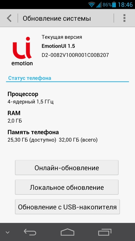 huawei_ascend_d2_screenshots_013