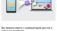 Screenshot_2013-08-04-19-48-02