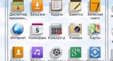 Screenshot_2013-08-05-15-22-26
