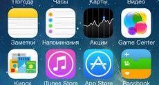 Apple iPhone 5s Screenshots 3