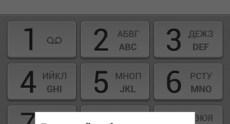 LG G2 Screenshots 130