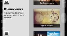 LG G2 Screenshots 163