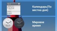 LG G2 Screenshots 53