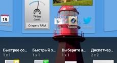 LG G2 Screenshots 59