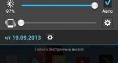 LG G2 Screenshots 66