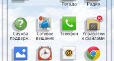 Screenshot_2013-09-20-23-57-271 (49)