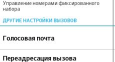Screenshot_2013-09-20-23-57-271 (59)