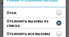 Screenshot_2013-09-20-23-57-271 (61)