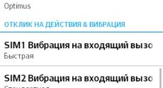 Screenshot_2013-09-20-23-57-271 (67)