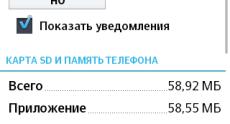 Screenshot_2013-09-20-23-57-271 (72)