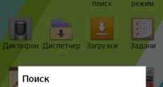 Screenshot_2013-09-20-23-57-271 (82)