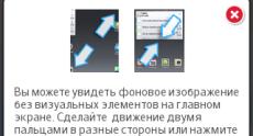 Screenshot_2013-09-24-10-00-59