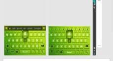 LG G Flex Screenshots 106