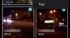 LG G Flex Screenshots 162