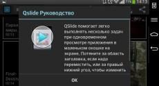 LG G Flex Screenshots 168