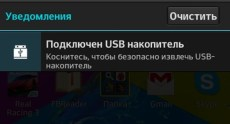 LG G Flex Screenshots 173