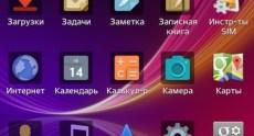 LG G Flex Screenshots 23