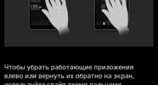 LG G Flex Screenshots 90