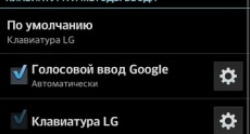 LG G Flex Screenshots 97