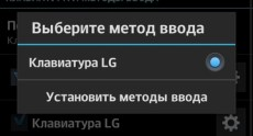 LG G Flex Screenshots 98