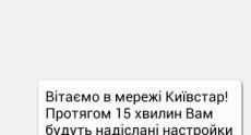 Screenshot_2014-01-27-10-23-49