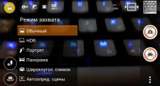 Lenovo Ideaphone S650 Screenshots 02