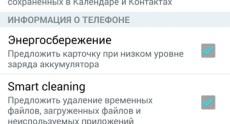 LG G3 Screenshots 112