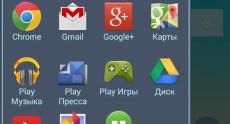 LG G3 Screenshots 113