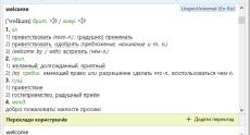 Screen 02 (Ua, CardWindow)
