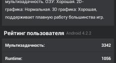 Screenshot_2014-08-08-15-56-24
