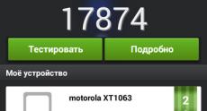 Screenshot_2014-10-16-00-27-19