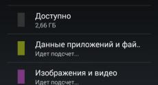Screenshot_2014-10-17-00-38-07