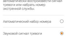 Screenshot_2014-10-21-00-37-40