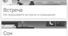 Screenshot_2014-10-21-00-40-00