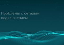 Screenshot_2014-11-14-21-49-40