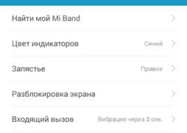 Screenshot_2014-12-21-22-01-15