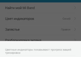 Screenshot_2014-12-21-22-01-21