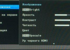 Samsung_S27E591C_menu_02