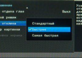 Samsung_S27E591C_menu_07