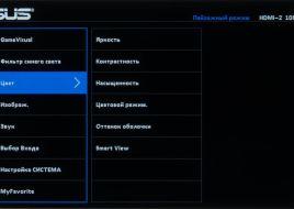 ASUS_MG278Q_menu_03